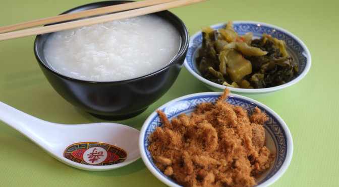 Hangover Cures Part 1: Congee