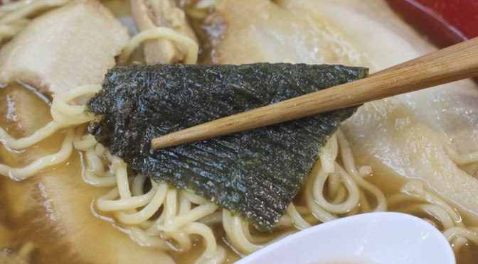 Lunch Quickie: Hida Takayama Revisited